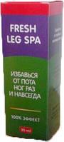 Спрей от грибка и потливости ног Fresh Leg Spa