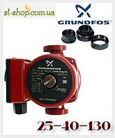 Насос циркуляционный Grundfos UPS 25-40 (база 130 мм), фото 1