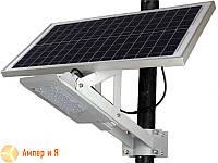Автономная солнечная система освещения LED-NGS-27 36Вт 3600Lm 6500K