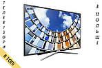 Телевизор SAMSUNG UE32M5622 Smart TV 600Hz T2 S2 из Польши 2018 год, фото 8