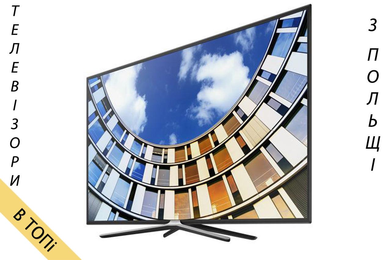Телевизор SAMSUNG UE32M5622 Smart TV 600Hz T2 S2 из Польши 2018 год