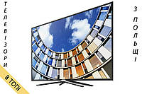 Телевизор SAMSUNG UE32M5572/5502 Smart TV 600Hz T2 S2 из Польши