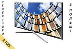 Телевизор SAMSUNG UE32M5622 Smart TV 600Hz T2 S2 из Польши 2018 год, фото 9