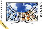 Телевизор SAMSUNG UE32M5622 Smart TV 600Hz T2 S2 из Польши 2018 год, фото 4