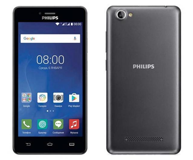Чехлы для Philips S326