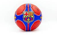 Футбольный мяч  N5 Гриппи Barcelona FB-0047B-453