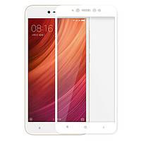 Защитное стекло для Xiaomi Redmi Note 5a * Белое *