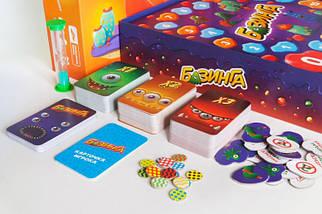 Настольная игра Базинга 2, фото 2