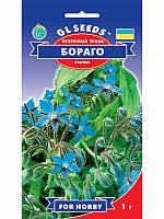 Трава Огуречная Бораго 1 г