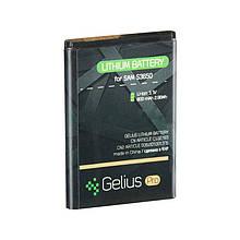 Аккумулятор Samsung S3650 900 mah Gelius Pro