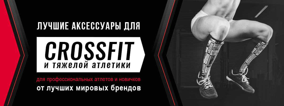 Носки Reebok CrossFit® Inside цена в Харькове, купить в интернет ... cfcf5db396f