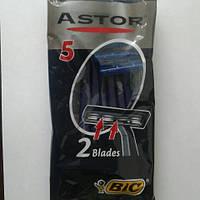 Станок мужской одноразовый для бритья BiC Astor 5 шт. (Бик Астор оригинал)