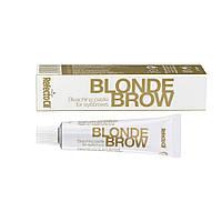 Краска RefectoCil blond brow (для осветления бровей)