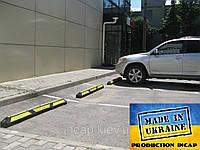 Колесоотбойник 1000 мм, парковка автомобиля