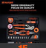 Универсальный набор инструмента 62 пр. Harden Tools 510262, фото 4