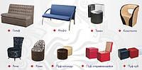 Мебель для Кафе Бара Ресторана серии КОНСТАНТА