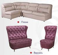 Мягкая мебель для Кафе Бара Ресторана серии МЕТРО