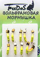 Мормышка вольфрамовая М1017 Гвоздекубик 2mm 0.4g