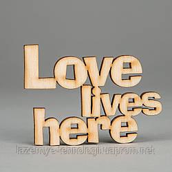"Слова из дерева ""Love lives Here"""