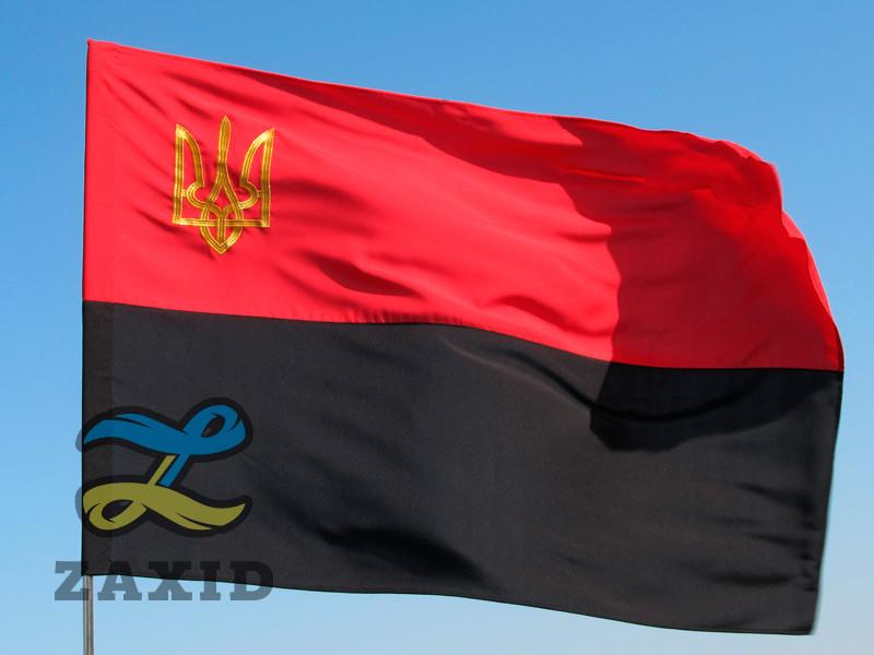 Флаг УПА с вышитым трезубцем из габардина