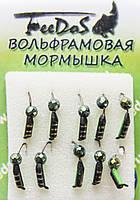 Мормышка вольфрамовая М1013 Гвоздешарик 2mm 0.4g