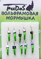 Мормышка вольфрамовая М1007 Гвоздекубик 1,5mm 0.2g