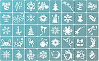 Набор трафаретов для био-тату Snow 40 шт.