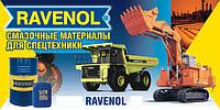 Полусинтетическое моторное масло для дизельных двигателей 10W-40 RAVENOL Expert SHPD цена налив
