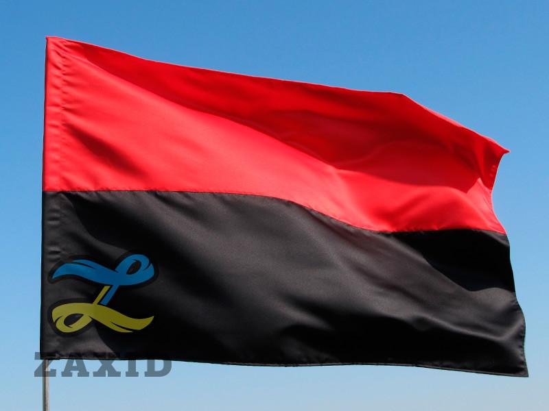 Флаг УПА из прокатного атласа