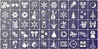 Набор трафаретов для био-тату  Winter 50 шт.