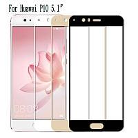 Защитное стекло с рамкой для Huawei P10
