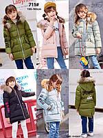 Детский подростковый зимний теплый Натуральный пуховик парка GXF. Зимнее пальто.  Размеры 120-160.