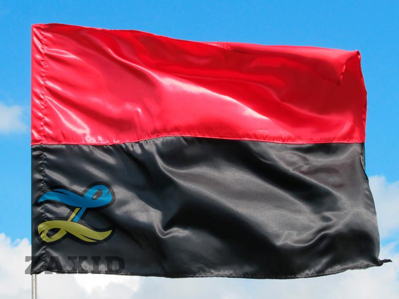 Прапор УПА з атласу
