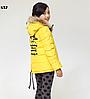 Очень стильная деми куртка GXF с ушками. Размеры 110-160.