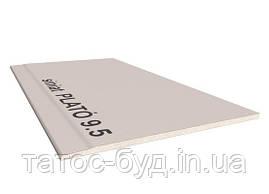 Гипсокартон потолочный Plato 9,5х1200х2500мм