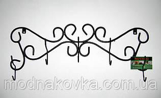 Вешалка кованая настенная №05 Ажур, 56 см
