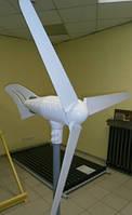 Ветрогенератор 600 Вт/24В