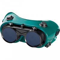 Очки газосварщика с откидными стеклами// MTX 89148