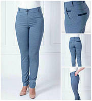 Женские деловые брюки 44-56