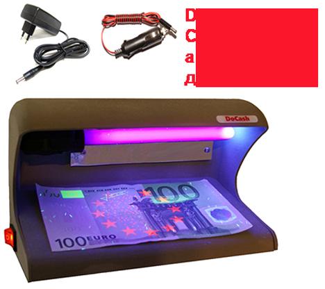DoCash 025 АМ Проверяем деньги в автомобиле. Вилка розетки от прикуривателя высокого качества.