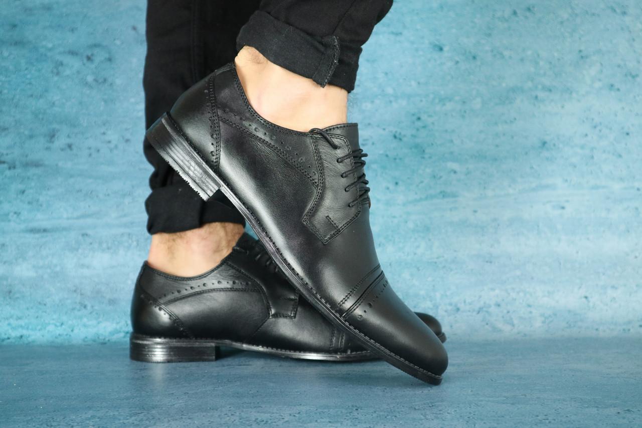 Мужские классические туфли Bonis (черные), ТОП-реплика