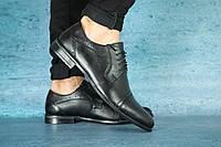 Мужские классические туфли Bonis (черные), ТОП-реплика, фото 1