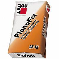 Клей для газобетона Baumit PlanoFix (25 кг)