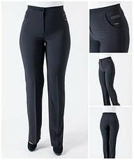 """Женские деловые брюки """"Гелена"""", фото 3"""
