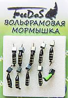 Блешня вольфрамова М1016 Гвоздекубик 2mm 0.4 g