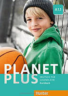 Planet Plus  KB, фото 1