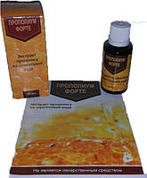 Экстракт прополиса на шунгитовой воде Прополиум Форте