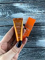 SKIN79 Super Plus Beblesh Balm (Orange) SPF50+ PA+++, ББ крем