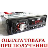 Автомагнитола магнитола Sony 1047P
