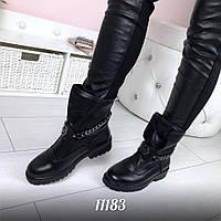 Ботинки женские байкерские с цепью демисезон